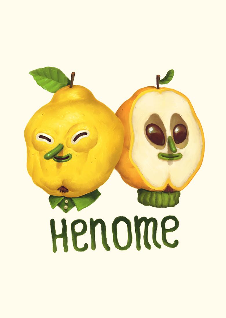 henome_oskars_pavlovskis_web_b